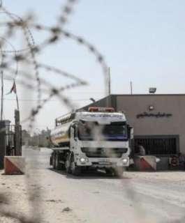 سلطات الاحتلال تغلق كرم أبو سالم 4 أيام