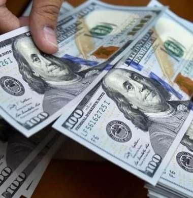 أسعار صرف العملات لهذا اليوم 19/1/2021