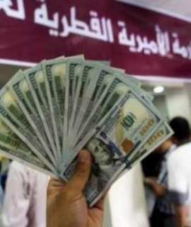 لهذا السبب ترفض بنوك السلطة الفلسطينية بغزة صرف المنحة القطرية ..