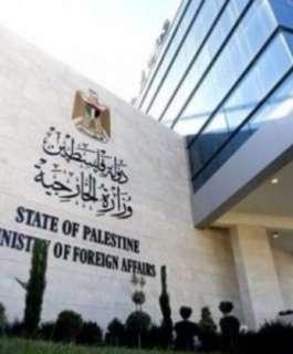 """""""الخارجية"""": عمليات الهدم والتهجير جرائم يحاسب عليها القانون الدولي"""