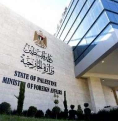 """""""الخارجية"""": المحاكم الإسرائيلية جزء لا يتجزأ من منظومة الاحتلال"""