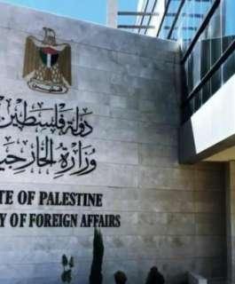 الخارجية تحذر من مخاطر أعمال الاحتلال المسحية لباحات الأقصى