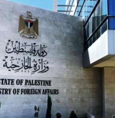 الخارجية: استمرار جرائم الاحتلال ومستوطنيه تحد سافر للجنائية الدولية وتحقيقاتها