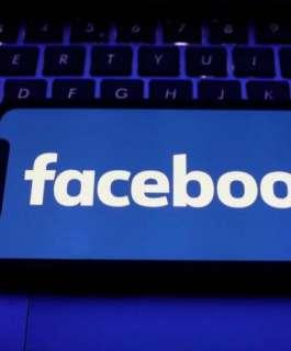 فيسبوك قد تضطر إلى بيع واتساب وإنستاجرام