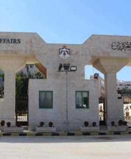 الخارجية الأردنية تدين مصادقة سلطات الاحتلال على بناء 780 وحدة استيطانية جديدة