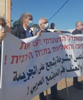 طمرة: تظاهرة ضد العنف والجريمة وتواطؤ الشرطة