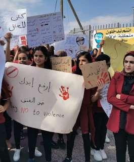 الاحتلال يعتدي على مسيرة ضد العنف والجريمة في أم الفحم