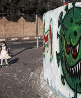 وزارة الداخلية بغزة تتخذ حزمة إجراءات تخفيفية وتعلن آلية جديدة ليومي الجمعة والسبت