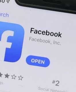 """أصحاب هواتف """"آيفون"""" يفاجئون بطرد تطبيق """"فيسبوك"""" لهم"""