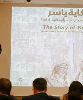 """مؤسسة ياسر عرفات تُطلق مُسلسل """"حكاية ياسر"""" لأطفال فلسطين والعرب وأصدقائهم في العالم"""