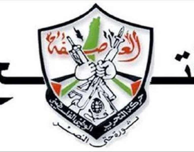 فتح: سندعو الفصائل بما فيها حماس لتشكيل حكومة وحدة وطنية