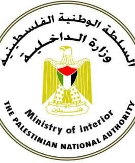 """داخلية غزة: الإفراج عن 45 سجيناً """"سياسي"""" تعزيزاً للأجواء الداخلية قبل الانتخابات"""