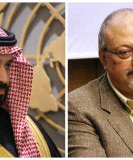 السعودية ترفض التقرير الأمريكي بشأن مقتل خاشقجي