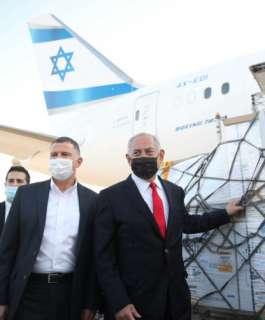 """""""فايزر"""" تهدد بتعليق إمدادات لقاح كورونا لإسرائيل"""