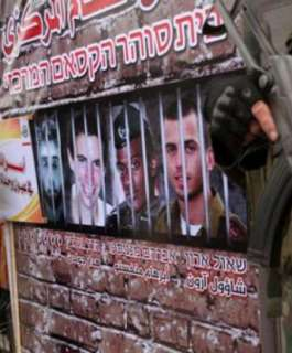 صحيفة تكشف عن بنود حماس التي قدمتها للوسيط المصري بشأن صفقة التبادل