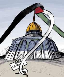 القدس الموحدة