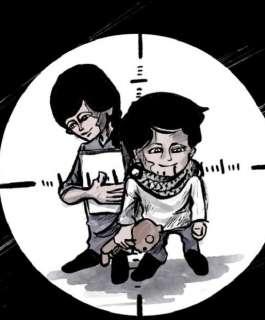 بنك الأهداف الإسرائيلي