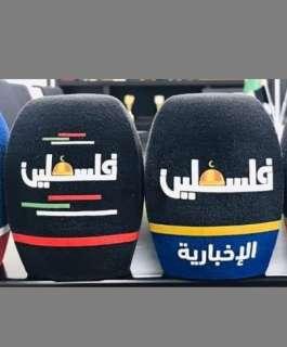 التميمي يندد بمواصلة الاحتلال منع عمل تلفزيون فلسطين بالقدس المحتلة
