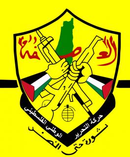 """""""ثوري فتح"""" يدعو للالتفاف حول الرئيس ونبذ الأصوات النشاز والسعي نحو الوحدة"""