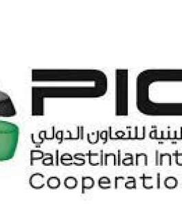 الوكالة الفلسطينية للتعاون الدولي تستكمل المرحلة الثالثة من برنامجها التنموي في نيكاراغوا